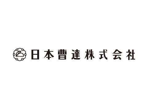 日本曹達株式会社
